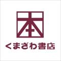 kumazawa