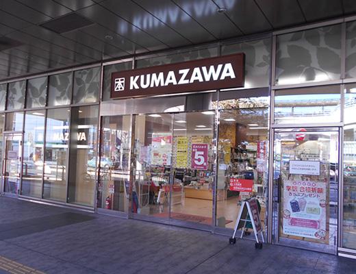 kumazawa3