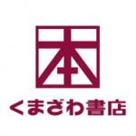 wf_banner