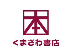 wf_banner-2[1]