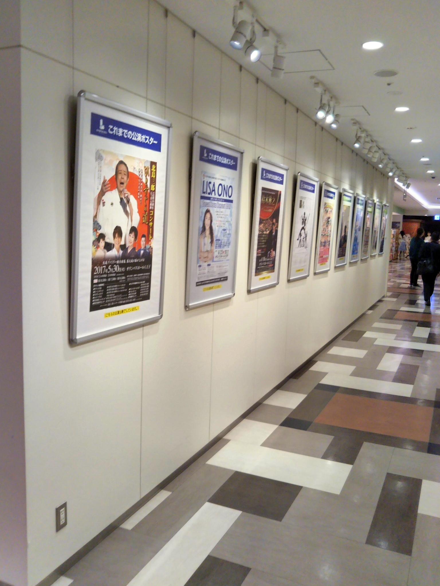 2018公演ポスター