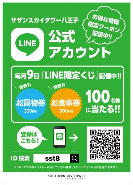 a1_line_poster_63
