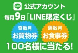 thumb_line